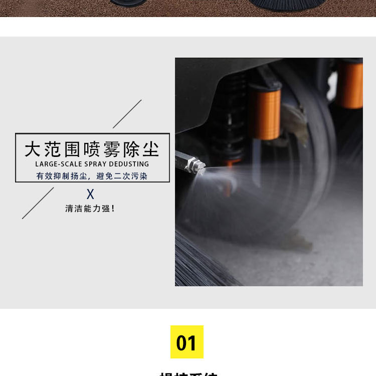 【M1450】-详情页_09.jpg