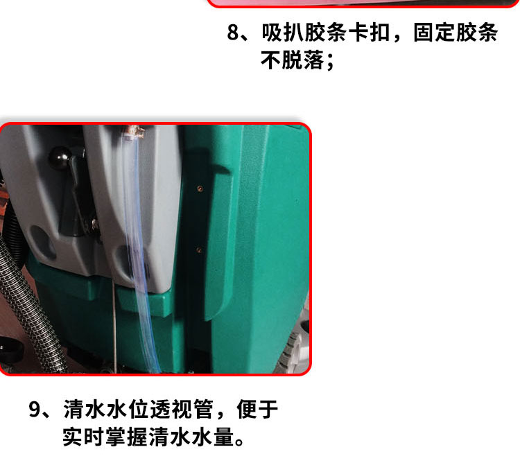 洗地机T3AH_11.jpg
