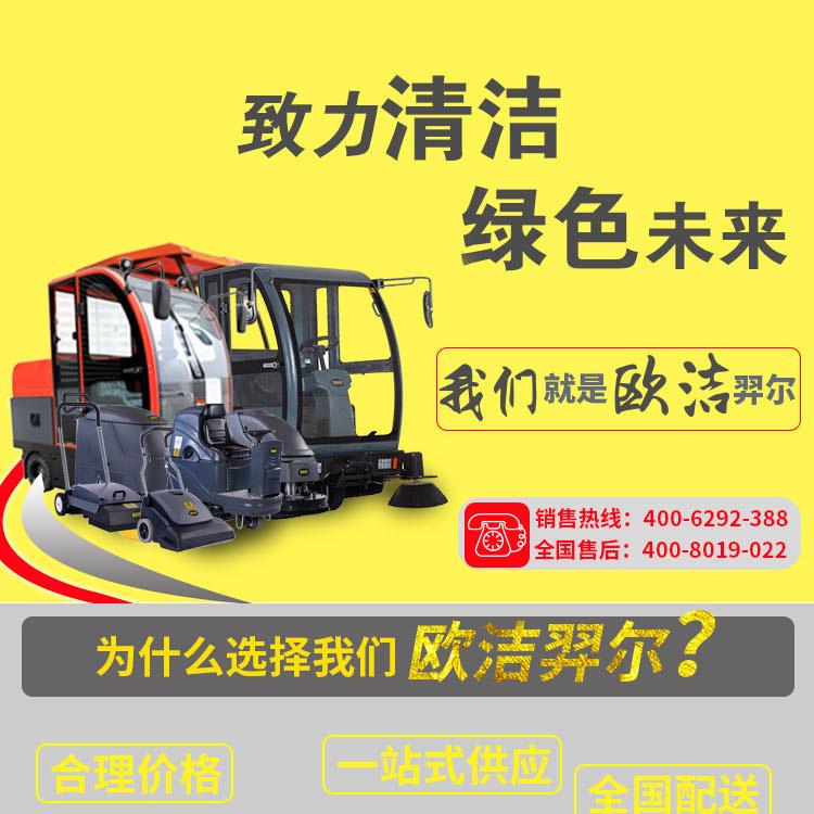 洗地机T3AH_01.jpg