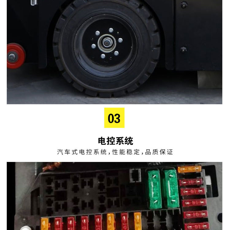 【M1450】-详情页_11.jpg