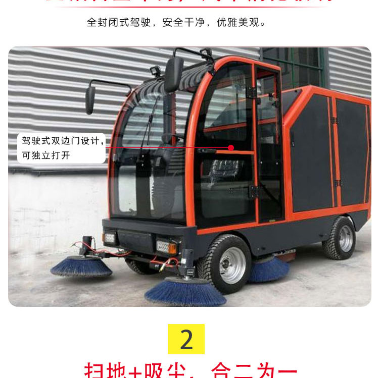 MGT2000-详情页_04.jpg