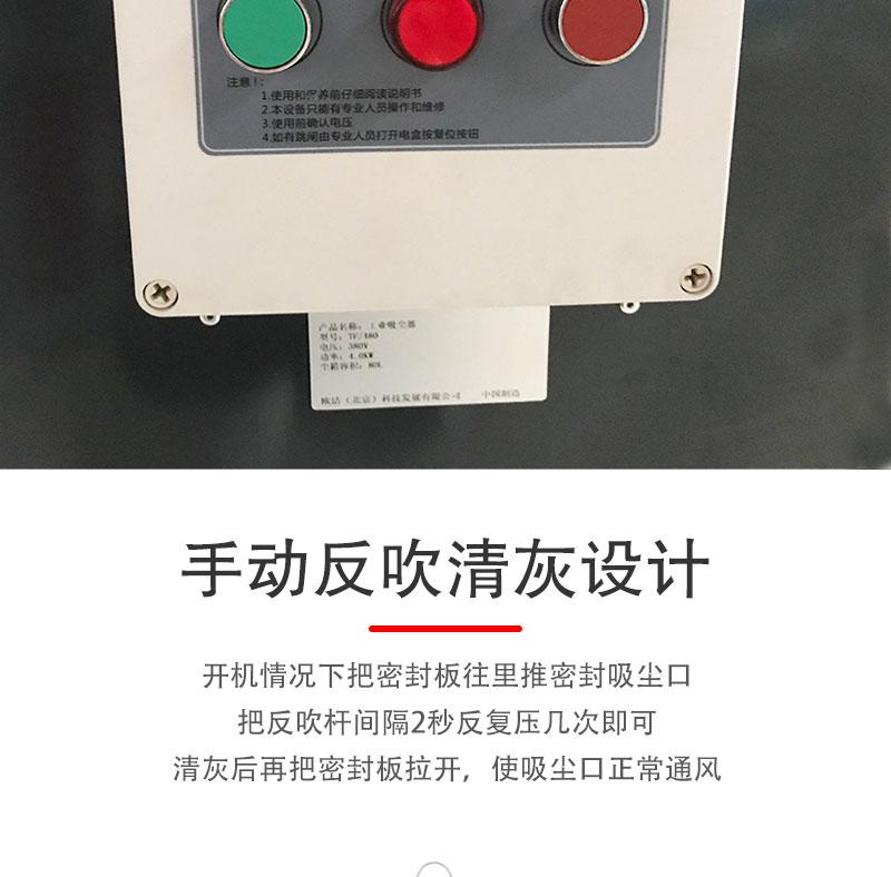 TF-480-详情_08.jpg