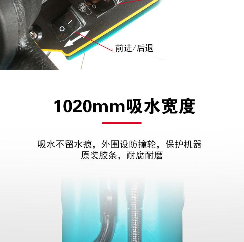 D7-Pro-详情_06.jpg