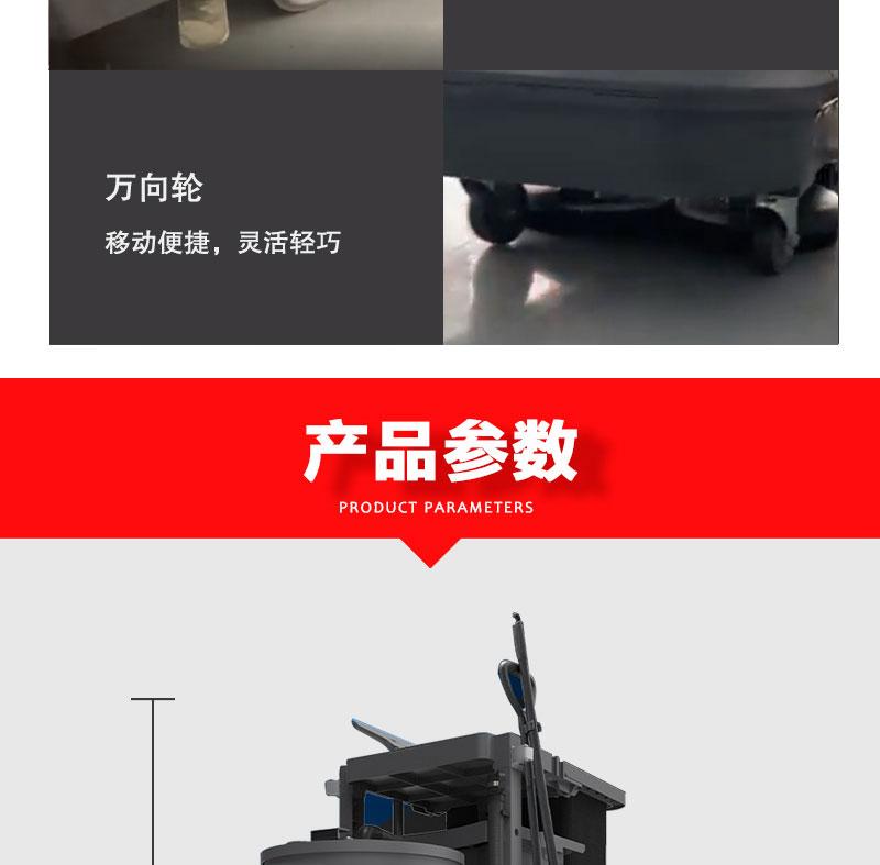 多功能洗地机KXTL-01-详情_13.jpg