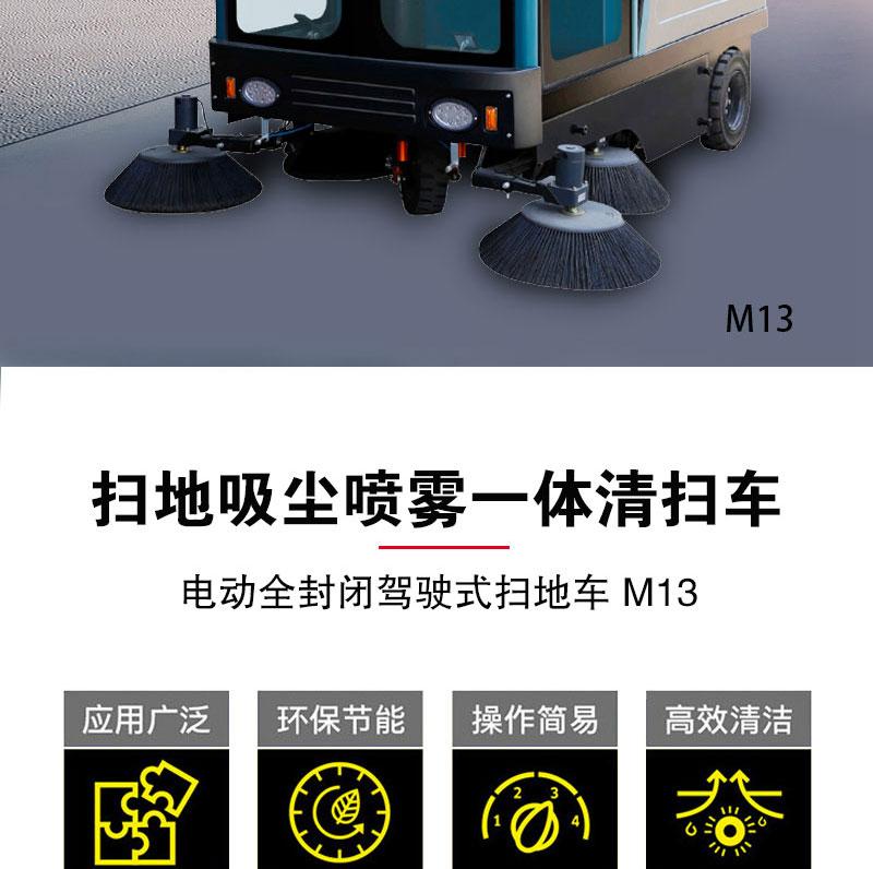 M13-详情_02.jpg