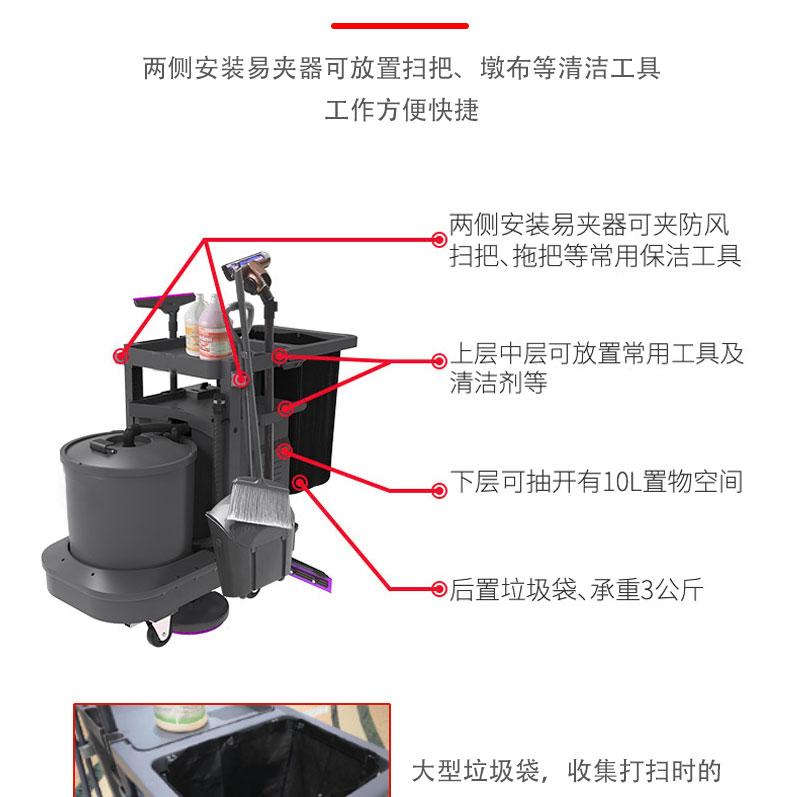 多功能洗地机KXTL-01-详情_09.jpg