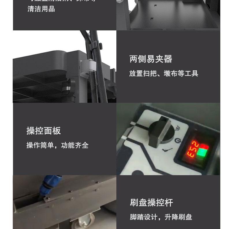 多功能洗地机KXTL-01-详情_12.jpg