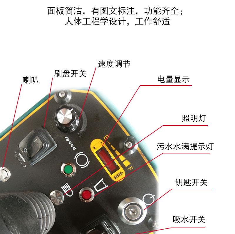 D7-Pro-详情_05.jpg